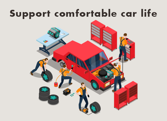 Support comfortable car life
